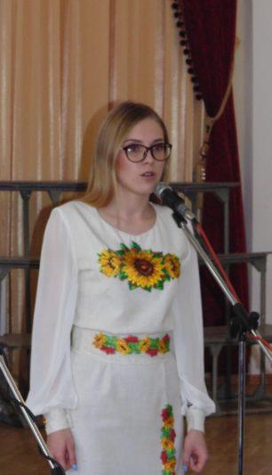 Поезію читає Соломія Кицун