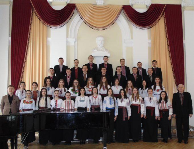 Студентська хорова капела «Gaudeamus»