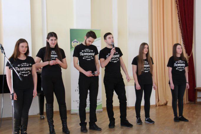 Комедійне вітання випускникам дарує команда КВН «Галюцинації»