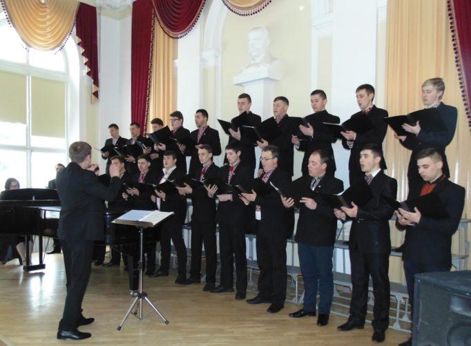Відкриває вечір чоловічий камерний хор «Боян Дрогобицький»