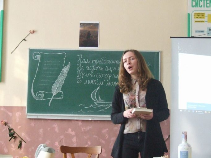 Співає Анна Шабазова