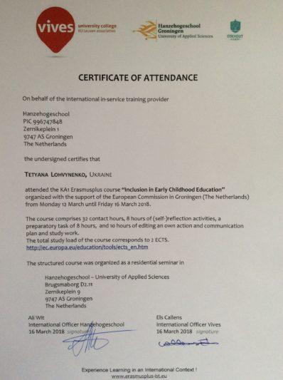 Сертифікат участі у проекті