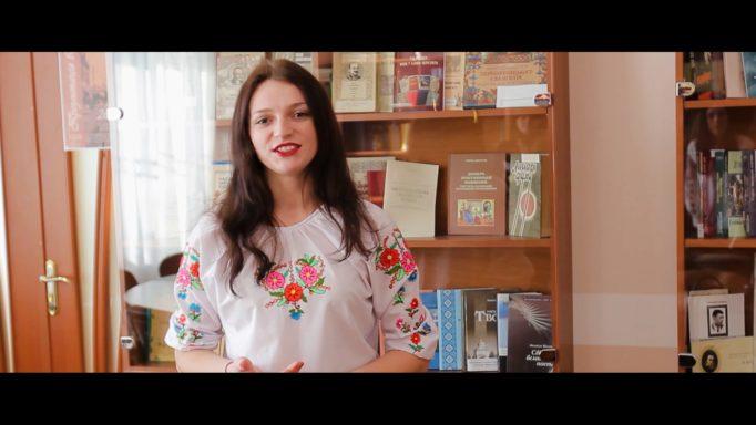 Катерина Комарницька