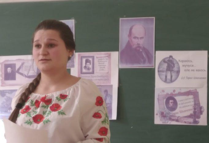 Поезію декламує Тетяна Венцик