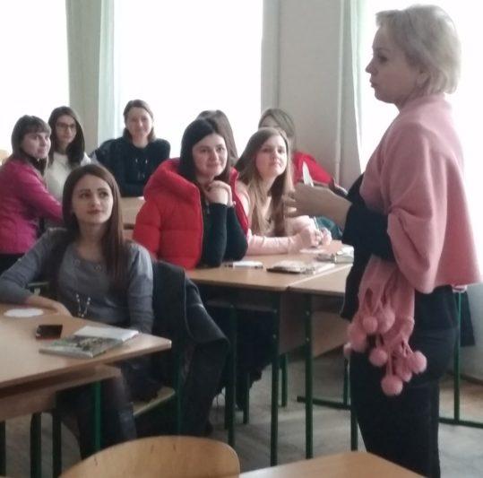 Семінар-тренінг проводить доцент Світлана Луцiв