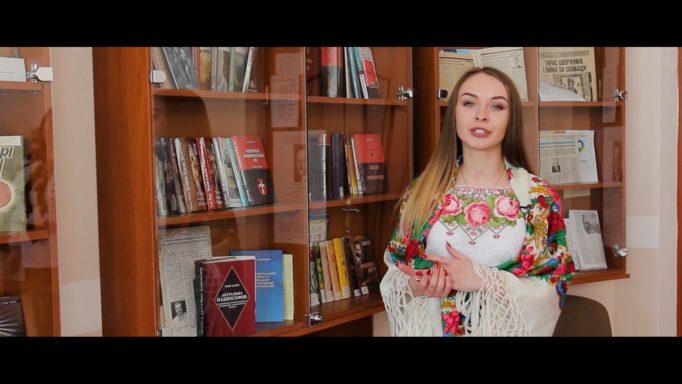 Студентський декан філологічного факультету Христина Флешко