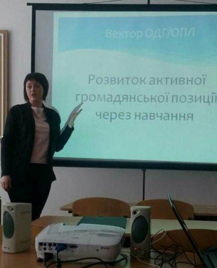 Тренінг проводить доцент Наталія Муляр