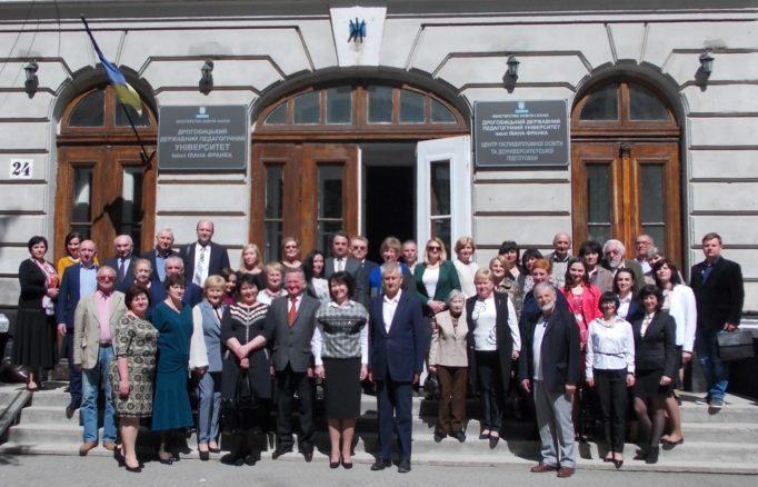 Учасники Міжнародної науково-практичної конференції