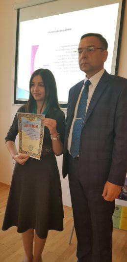 Нагороджена дипломом І ступеня