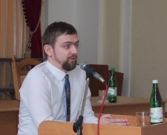 Лекцію читає Станіслав Гайдер