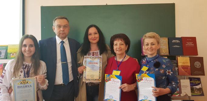 Нагороджені дипломом І ступеня