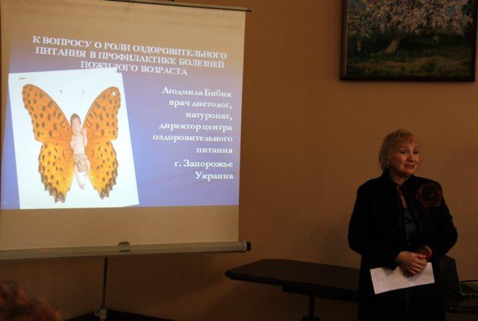 Доповідає лікар-дієтолог Людмила Бібік