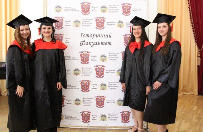 Магістри-випускники історичного факультету