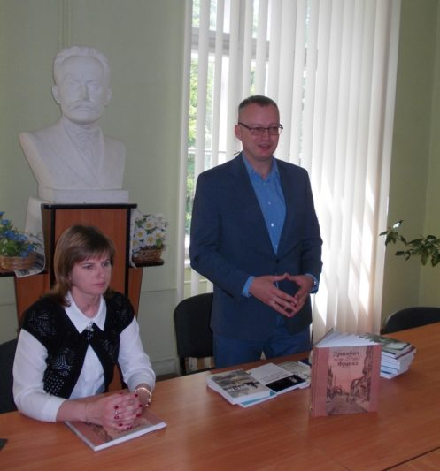 Професор Петро Іванишин розповідає про специфіку роботи над книгою