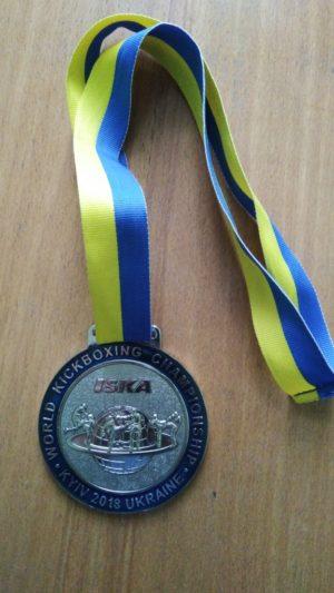 Срібна нагорода Чемпіонату Світу