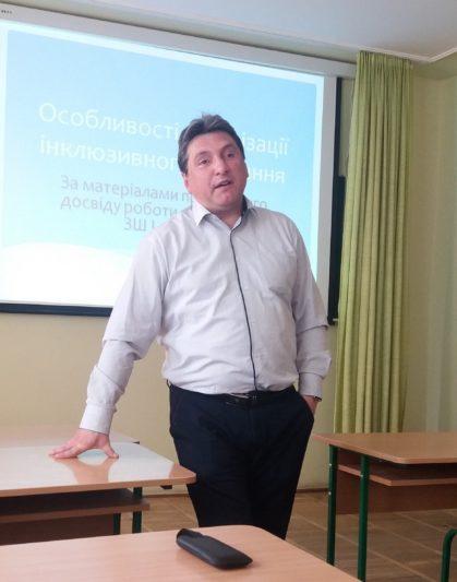 Директор ЗШ № 11 м. Стрий Сергій Запісов