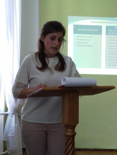 Виступ студентки 4-го курсу соціально-гуманітарного факультету Тетяни Особи