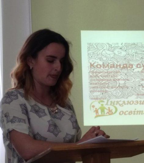 Студентка 2-го курсу факультету початкової та мистецької освіти Ірина Лудин