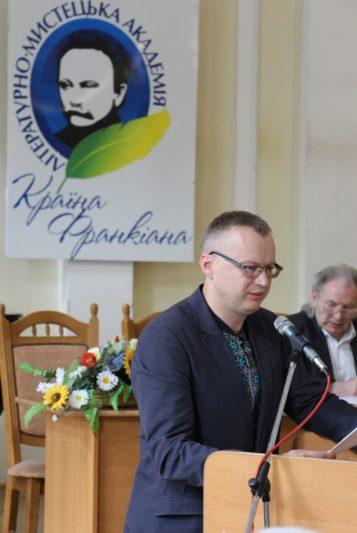 Із лекцією виступає завідувач кафедри української літератури та теорії літератури професор Петро Іванишин