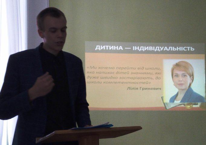 Виступає студент 1-го курсу навчально-наукового інституту іноземних мов Святослав Музичка