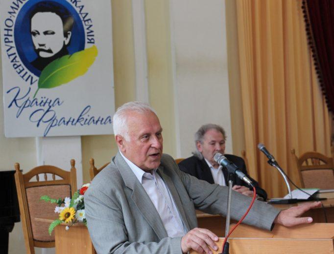 Лекція професора Михайла Гнатюка