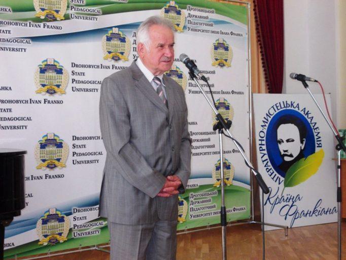 З вітальним словом професор Юрій Кишакевич