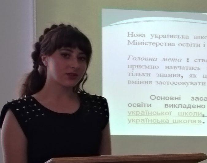 Доповідь виголошує студентка 1-го курсу навчально-наукового інституту фізики, математики, економіки та інноваційних технологій Софія Романів