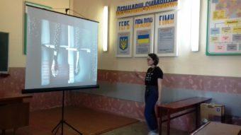 Доповідь виголошує студентка ІІ-го курсу Уляна Вітульська