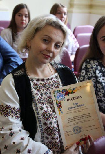 Доцент Світлана Луців із нагородою