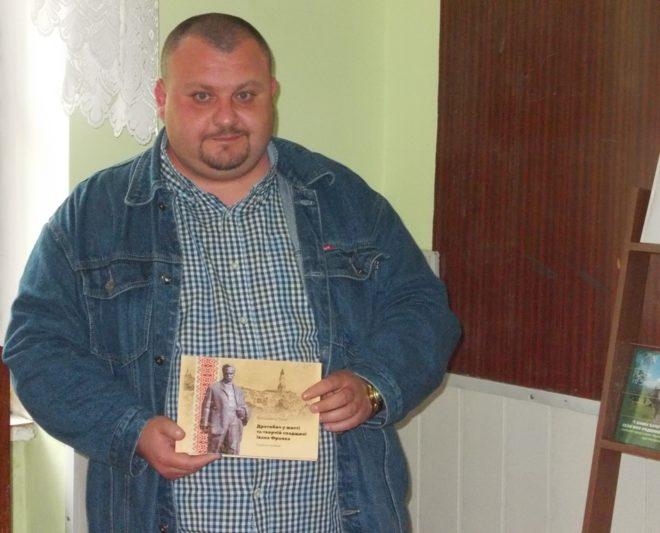 Доцент Володимир Галик презентує новi видання