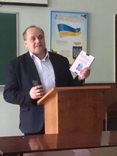 Доповідає доцент Андрій Душний