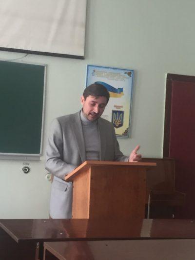 Лекція професора Андрія Сташевського