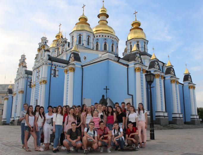 Михайлiвський Золотоверхий собор