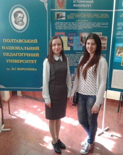 Науковий керiвник Оксана Лупак та студентка Вікторія Лесiв