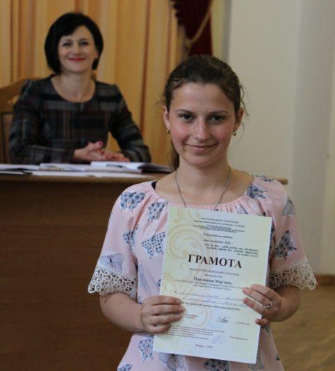 Почесну грамоту отримала Мар'яна Павлишин