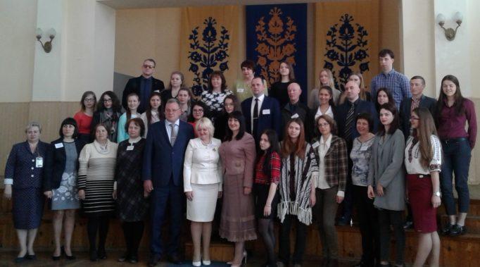 Учасники II етапу та члени галузевої комiсiї Всеукраїнського конкурсу студентських наукових робiт за галуззю знань «Бiологiя»