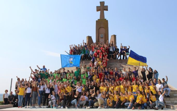 1 вересня 2018 року. День знань лiцеїсти святкували на горi Лисоня