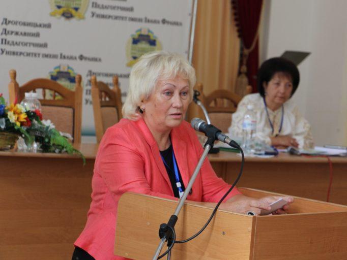 Доповідає професор Тетяна Логвиненко