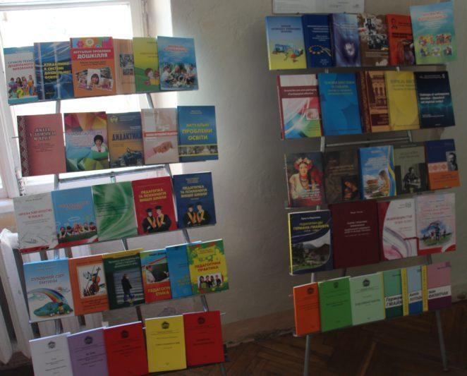 Виставка наукового доробку викладачів університету