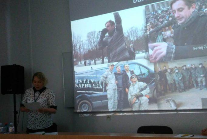 Доповідь Віри Меньок про творчість Сергія Жадана останніх років