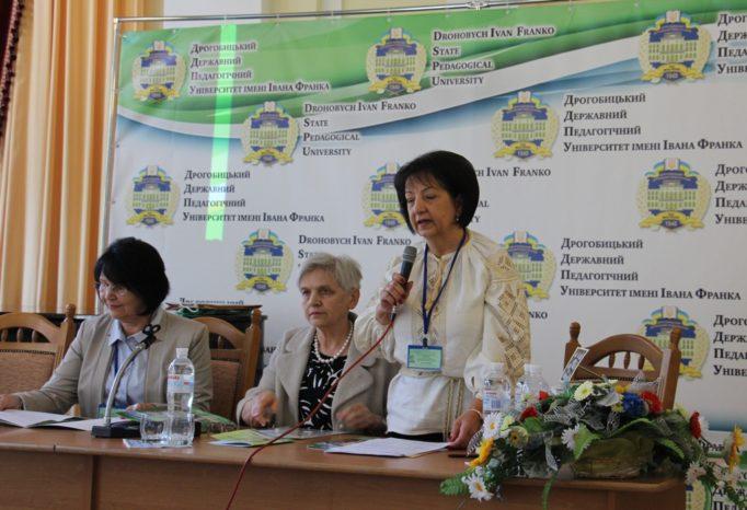 Відкриває конференцію професор Марія Чепіль