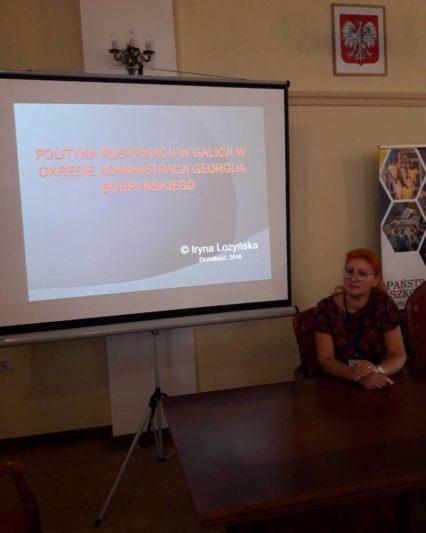 Наукова доповідь під час конференції доцента Ірини Лозинської