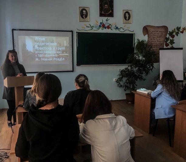 Звітує про проходження педагогічної практики студентка Мар'яна Онішечко
