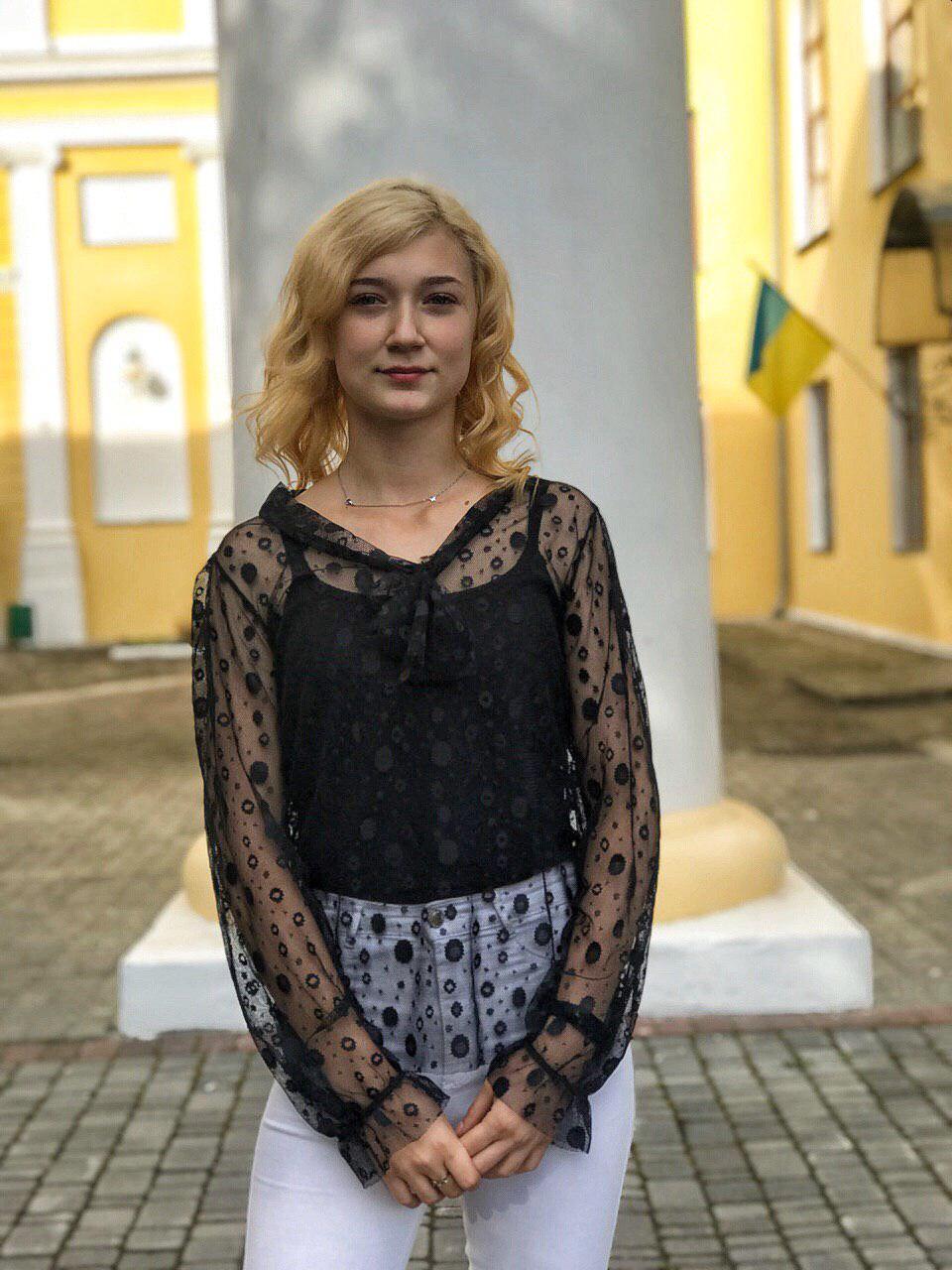 Цьомик Іванна