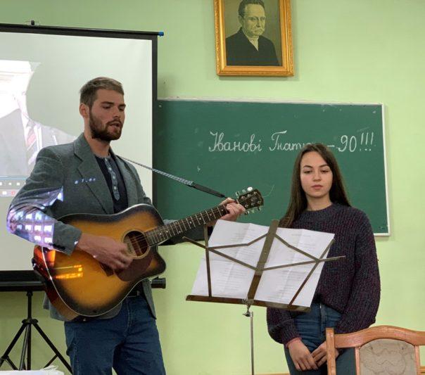Пiсенне вiтання з Борислава