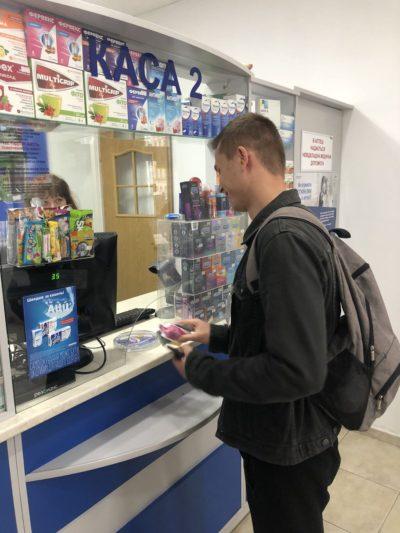 Соціальний експеримент в аптеці